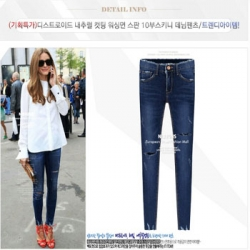 Korean Summer & Spring Casual Jeans