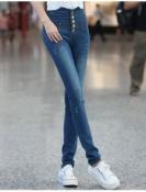 Korean Summer & Spring Retro Long Jeans
