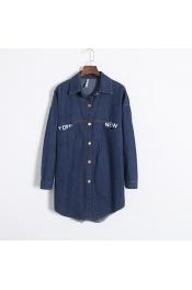 Korean Summer New York Skatel Jean Tops Jacket Exclusive